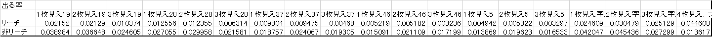 150811-01.png