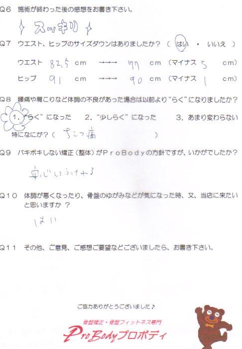 sg-20-2m.jpg