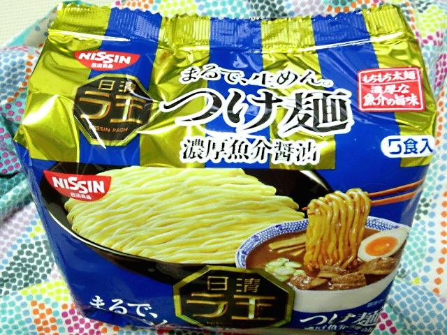 20150729ラ王つけ麺