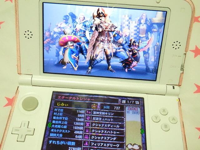 20150819-3DS.jpg