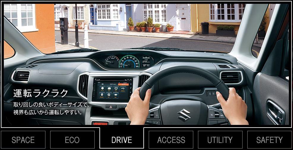 スズキ 新型ソリオ HV DRIVE