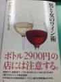 伊藤さんの本