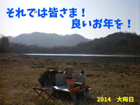 2014123108.jpg