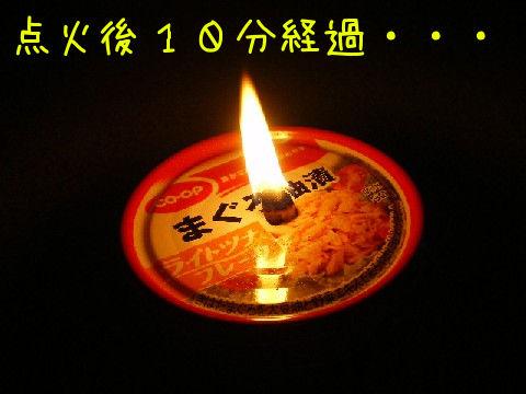 20150201IMGP138607.jpg