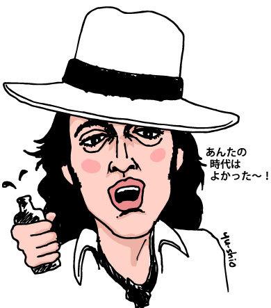 沢田研二 caricature likeness