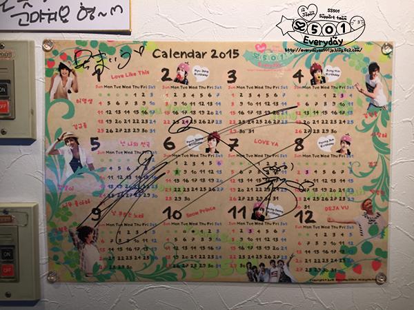 カレンダーサイン