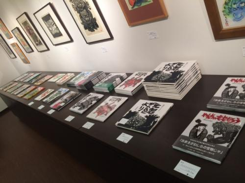 2015野村たかあき展3