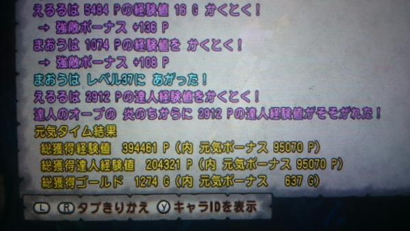 2015/07/28/マミーすげえ