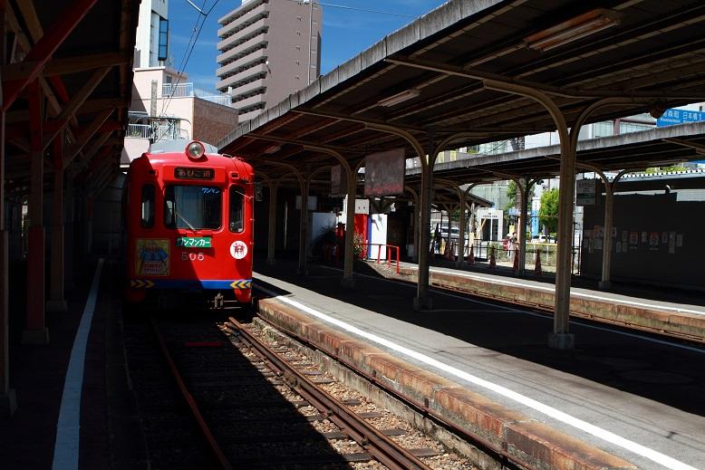 恵比寿町駅