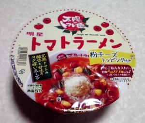 太陽のトマト麺 トマトラーメン(カップ版)