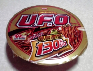 日清焼そば U.F.O. 39周年特別限定品