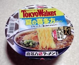 茹でたて名人 TokyoWalker 夏の喜多方ラーメン