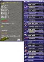 TWCI_2015_7_25_16_50_37.jpg