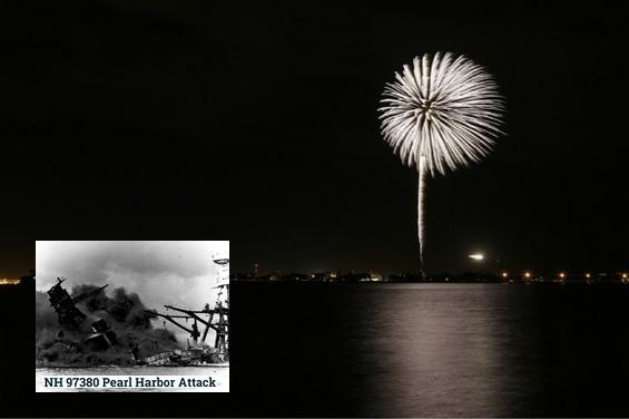 真珠湾の長岡花火