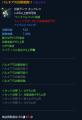 TERA_ScreenShot_20141220_120835.png