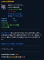 TERA_ScreenShot_20150113_010746.png