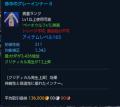 TERA_ScreenShot_20150113_010750.png