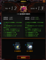 TERA_ScreenShot_20150118_234635.png