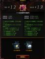 TERA_ScreenShot_20150122_230653.png