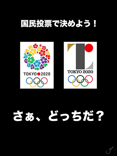 tokyo20olympic20emblem.jpg