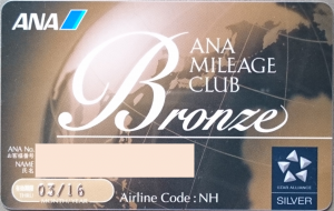 ANA Bronze