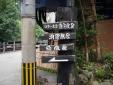 2015_8_15kumamoto041.jpg