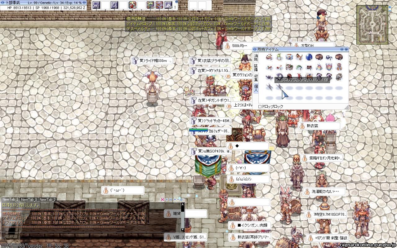 screenGimle008.jpg