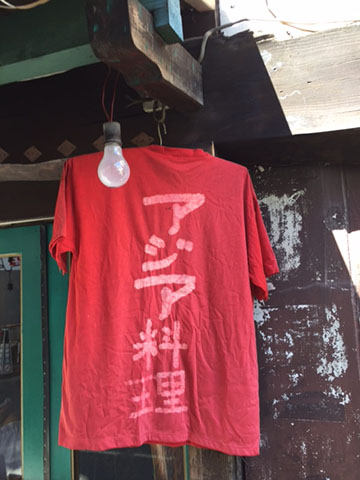 0724Tシャツ