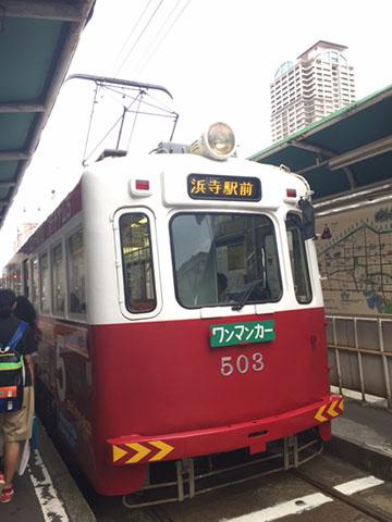 0724チンチン電車
