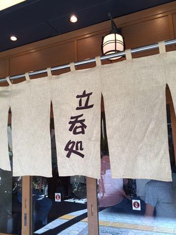 0727暖簾