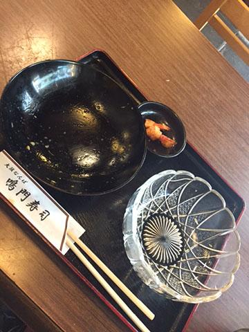 0803鉢
