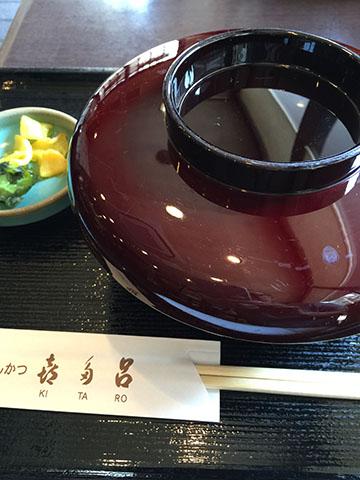 0809カツ丼