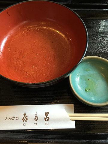 0809丼
