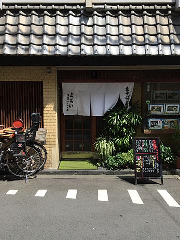 0813店2