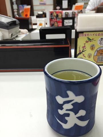 0819茶