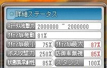 20150817_3.jpg