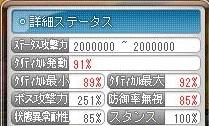 20150817_4.jpg