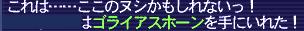 150722FFXI1855b.jpg