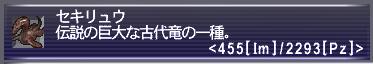 150725FFXI1871b.jpg