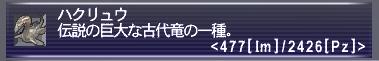 150725FFXI1872b.jpg