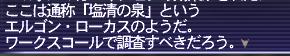 150728FFXI1899b.jpg