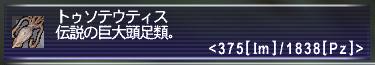 150728FFXI1902b.jpg
