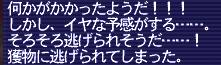 150729FFXI1922b.jpg
