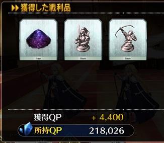 三騎士対決4
