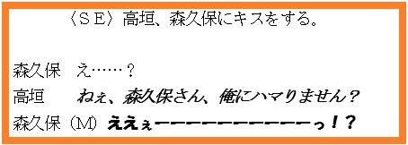 otaku1-1.jpg