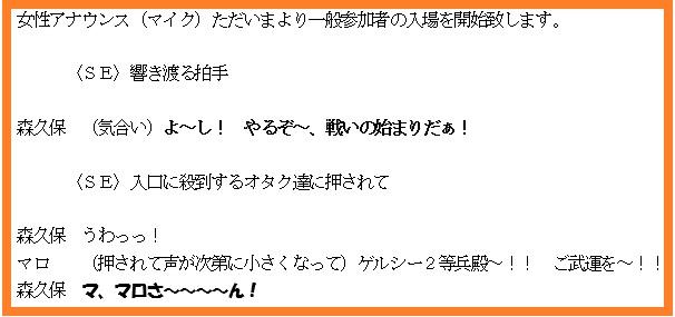otaku4.jpg