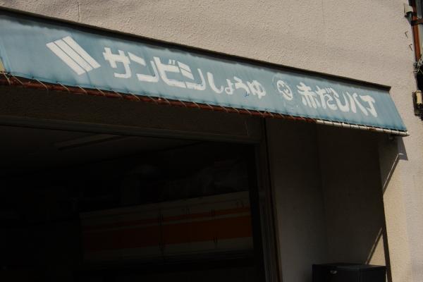 150725-sakura-11.jpg