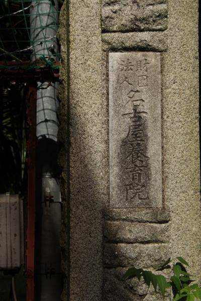 150725-sakura-22.jpg
