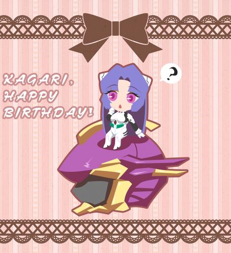 kagari birthday