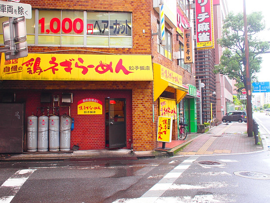 s-餃子飯店外見P7225525